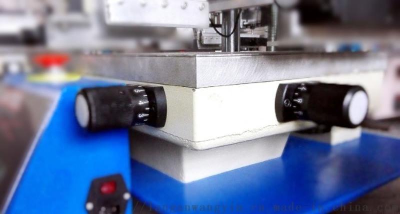 LA3050台式丝印机 自动网印机 丝印机厂家