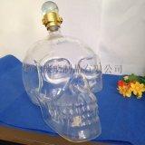 骷髅头造型玻璃酒瓶异形玻璃白酒瓶
