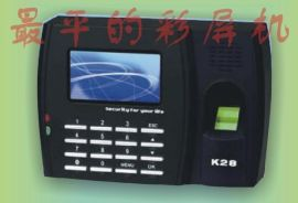 彩屏USB中控指纹考勤机(K28)
