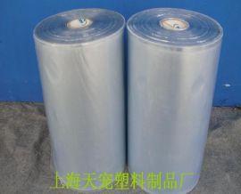 PVC贴体膜  PVC薄膜厂家 上海PVC膜