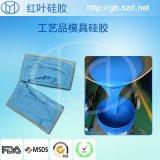 环保型硅胶, 食品级硅胶