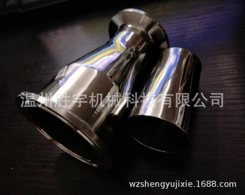 304 316快装大小头镜面抛光偏心异型管 卫生级食品级同心异径端头
