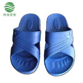 防静电拖鞋 spu材质无尘洁净车间防静电拖鞋 批发定制