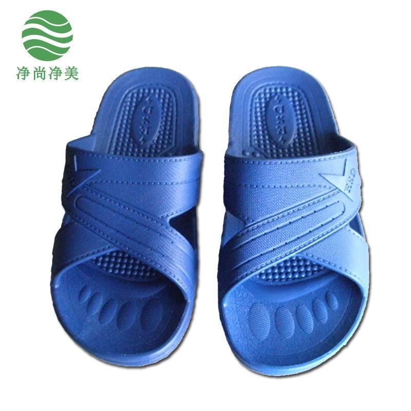 防靜電拖鞋 spu材質防靜電拖鞋 定製
