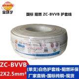 金环宇电缆2芯家用空调明 阻燃硬护套线纯铜电线ZC-BVVB2*2.5