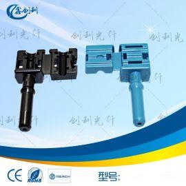 HFBR4531-4533Z光纤跳线ABB变频器光纤接头AvagoSH4001光纤