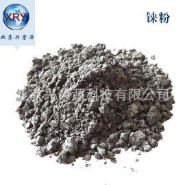 高纯铼粉99.99%2-4微米超细纯铼粉 Re粉末