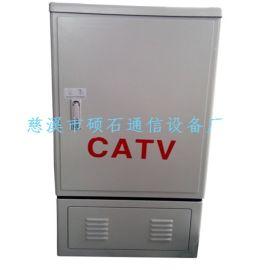 光缆交接箱144芯电信级SC/APC广电级配置-山东有线