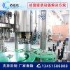 三合一純水礦泉水大桶水機器灌裝設備 全自動灌裝機