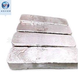 铂锭 铂金靶99.99%铂锭 纯度4N贵金属铂靶材