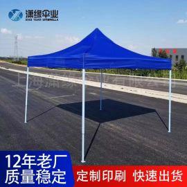 展览用的遮阳篷 产品展销帐篷广告折叠帐篷定制厂家