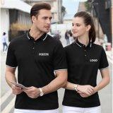 夏季翻领广告polo衫企业聚会工作服定制短袖t恤印字logo刺绣黑色