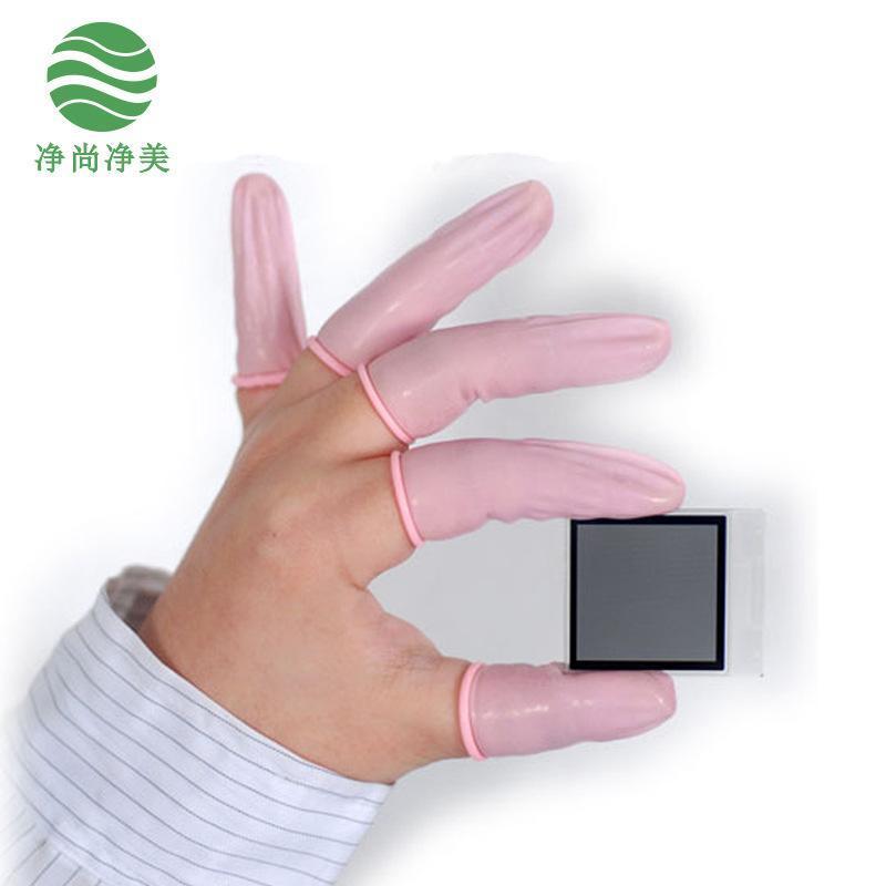 無塵無粉乳膠手指套 勞保工業乳膠防靜電手指套耐磨