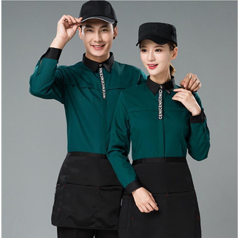 服务员工作服长袖春夏酒店西餐厅饭餐饮店工作服套装