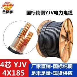 金环宇电线电缆国标纯铜 架空电缆 YJV 4X185平方 可剪米
