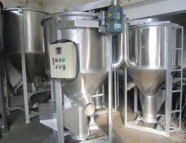RLF-1000塑料搅拌机,不锈钢塑料搅拌机