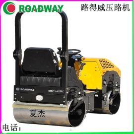 路得威压路机RWYL42BC小型驾驶式手扶式压路机厂家供应液压光轮振动压路机五年免费维修养护