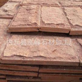 河北文化石红砂岩蘑菇石灰石英文化石批发