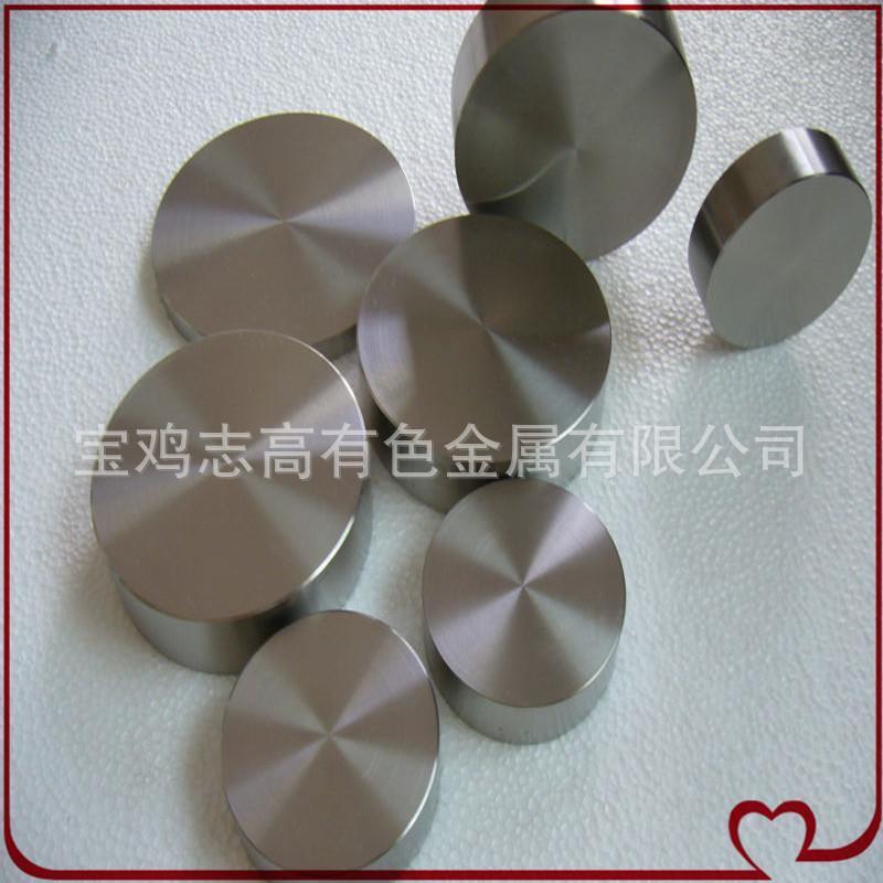 高純鉬圓片 鉬反射鏡片 25mm 磨光鉬圓片