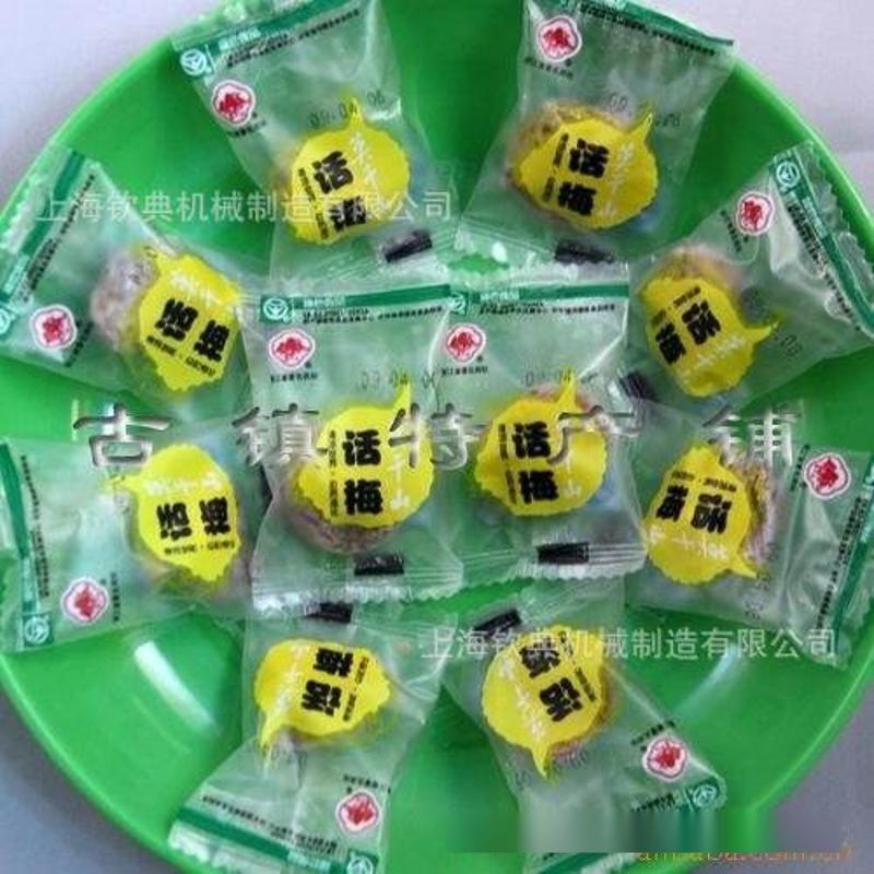 批發大棗枕式包裝機 單粒紅棗自動包裝機 蜜棗紅棗多顆包裝機