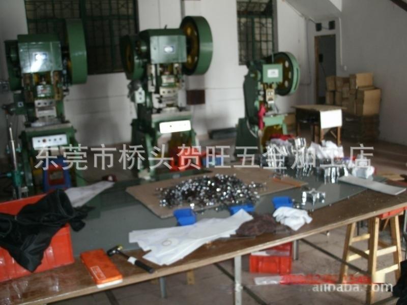 工厂专业生产(承接)五金冲压加工