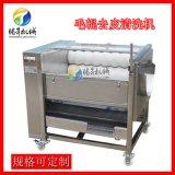 厂家畅销猪蹄清洗机 小型毛刷型花生清洗机 大姜清洗机 直排污