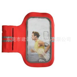 臂包 运动手机臂袋腕包健身装备臂包 运动手机臂袋腕包