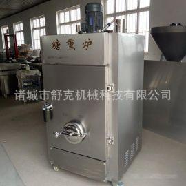 供应自动熏鸡肉片机器不锈钢天然气加热环保节能性糖熏炉设备包邮