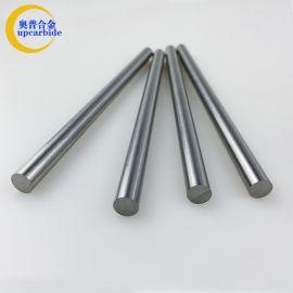YG8硬质合金精磨圆棒 耐冲压钨钢圆棒