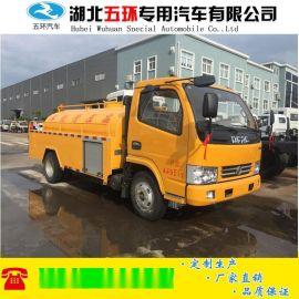 国五标准蓝牌高压清洗车/3-4吨东风凯普下水管道特联合疏通车