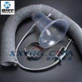 2.5寸風管配套吸煙罩/透明喇叭口/焊錫排煙管吸煙罩