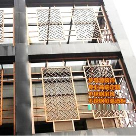 红古铜中式屏风 304不锈钢装饰隔断仿古插屏