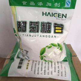 高含量 纯度 海根甜菊糖苷厂家价格