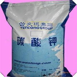 厂家直销山西文通牌采管级合格碳酸钾|优质碳酸钾量大从优