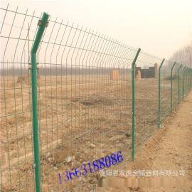 源头厂家铁丝网围栏 现货双边丝护栏网 养殖场护栏