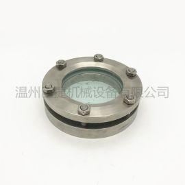 厂家直销法兰视镜 罐顶法兰视镜 不锈钢304视镜