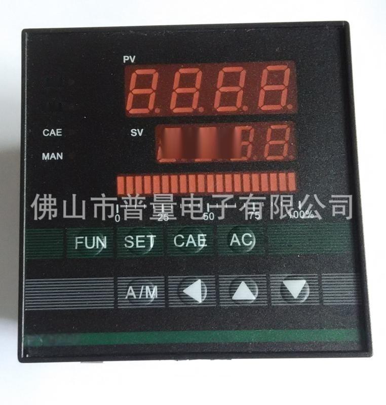 PID智能负反馈调节压力控制仪表