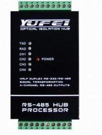 4口\8口RS485集線器(YF-504D)