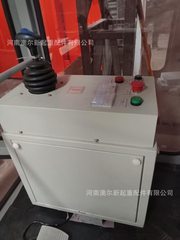 联动台 THQ1型 双手柄操作机构 主令控制器