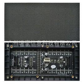 厂家提供LED显示屏室内 P3LED 户外全彩显示屏