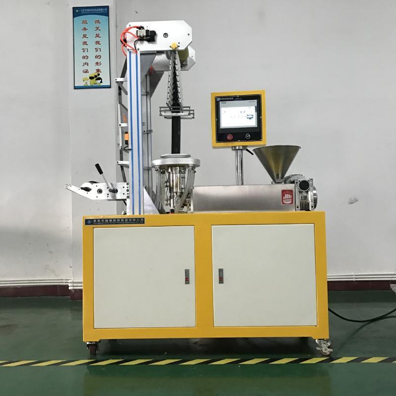 PE吹膜机,实验室小型吹膜机,