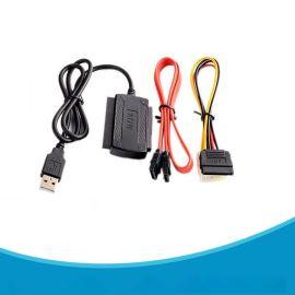 硬盤三用易驅線 USB2.0轉SATA/IDE硬盤轉換線 usb2 0轉sata易驅線