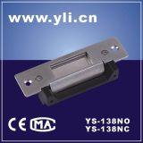 電鎖口(YS-138NO/NC)