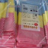 供應出口多種優質水刺無紡布抹布_水刺清潔洗碗抹布專業生產廠家