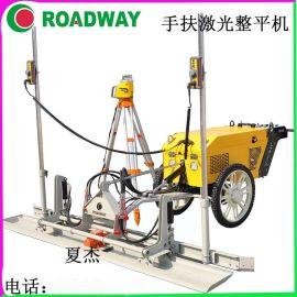 ROADWAY鐳射整平機混凝土整平機RWJP23混凝土鐳射整平機廠家供應鐳射掃描混凝土整平機五年免費維修養護北京市