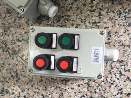 水泵開關防爆操作柱