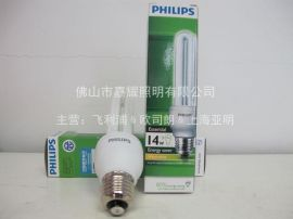 飞利浦标准型14W常用节能灯 E27