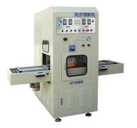 鑫电牌同步熔断机 高周波同步熔断机 PET环保吸塑高周波热合机