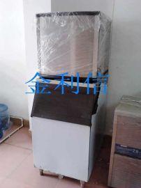 分体式大型制冰机