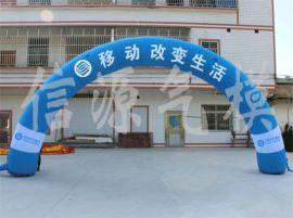 中国移动开业周年充气拱门气模